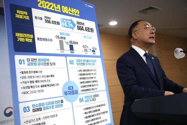 홍남기 경제부총리 겸 기획재정부 장관이 지난 8월 31일 정부서울청사 브리핑실에서 '2022년 예산안 및 2021~2025년 국가재정운용계획' 발표하고 있다.