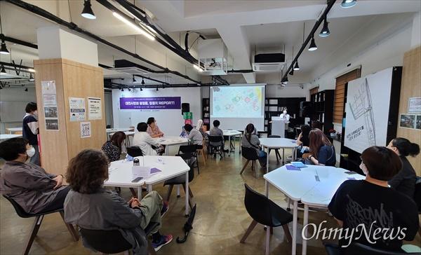 '2021양성평등주간'을 맞아 대전여성단체연합이 7일 오전 대전 중동과 정동 성매매 집결지 일대에서 개최한 '대전역 성매매 집결지 걷다' 행사. 사진은 대전시사회적자본지원센터에서 진행된 사전교육 장면.