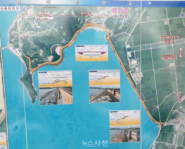 신촌지구 연안정비사업 구획도. 2공구로 표시된 곳이 2016년 변경된 현재의 해안도로. (사진=사천시)