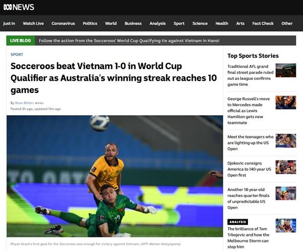 호주와 베트남의 2022 카타트월드컵 아시아 최종예선 경기를 보도하는 호주 ABC 뉴스 갈무리.