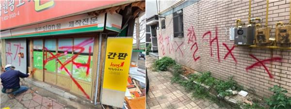 대구 주택건설사업 또는 정비사업 추진지역의 경관 훼손 사례