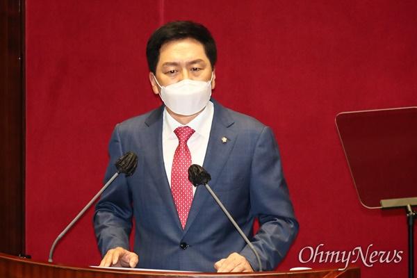 국민의힘 김기현 원내대표가 9일 서울 여의도 국회에서 열린 본회의에서 교섭단체 대표연설을 하고 있다.