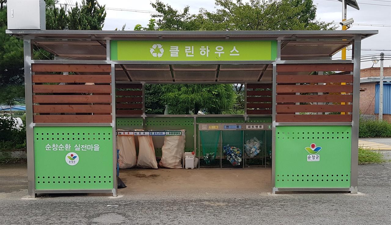 """강귀영(38) 이장은 """"마을에서 제일 해결 안 되는 게 쓰레기 문제""""라고 말했다. 상촌마을뿐만 아니라, 고령의 어르신들이 많은 농촌 마을이 지니고 있는 문제점이다."""