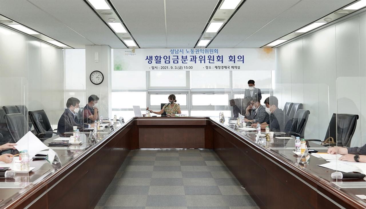 경기 성남시가 내년도 생활임금 시급을 1만1080원으로 결정했다.