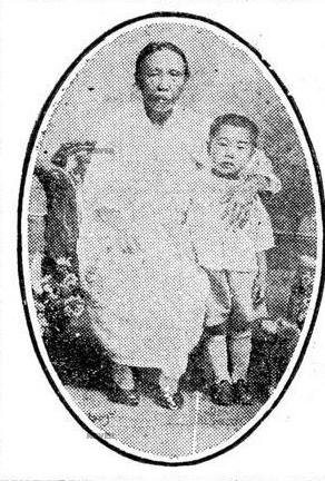 곽낙원 여사와 그의 맏손자인 김인이 어렸을 적함께 찍은 사진.