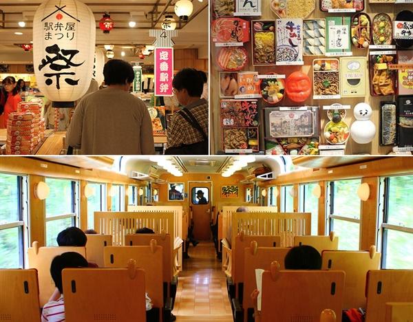 기차 문화가 발달한 일본은 지역의 특색있는 요리가 결합돼 새로운 음식문화가 탄생했다. '에키우리벤토'의 줄임말로 역에서 파는 도시락이란 뜻의 '에키벤(?弁)'이 그 주인공이다.