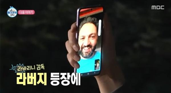 지난 10일에 방영된 MBC <나혼자산다> 김연경 편