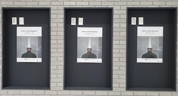 대구사진비엔날레 포스터 2021년 제8회 대구사진비엔날레 포스터가 대구창조경제혁신센터에 전시돼 있다.