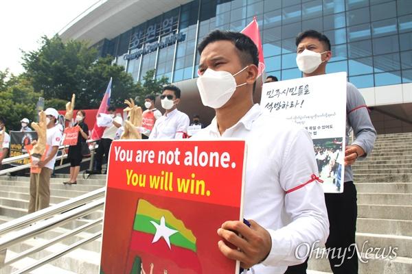 """한국미얀마연대, 경남이주민센터, 경남미얀마교민회는 12일 오후 창원역 광장에서 """"미얀마 민주주의 연대 28차 일요시위""""를 벌였다."""