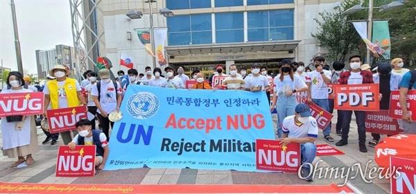 12일 롯데백화점 울산점 앞에서 열린 미얀마 민주주의 연대집회.