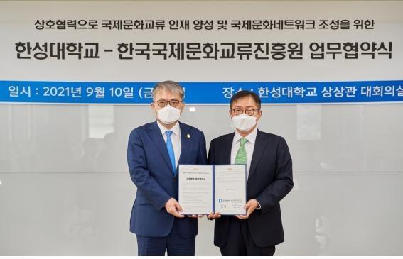 지난 10일 서울 한성대학교 상상관 대회의실에서 이창원 총장(왼쪽, 한성대학교)과 정길화 원장(오른쪽, 한국국제문화교류진흥원)이 업무협약식을 체결하고 있다