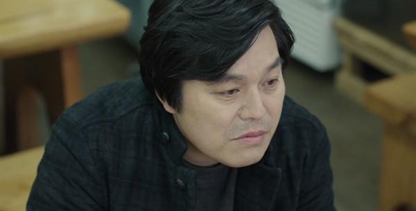 드라마 <미생>의 한 장면