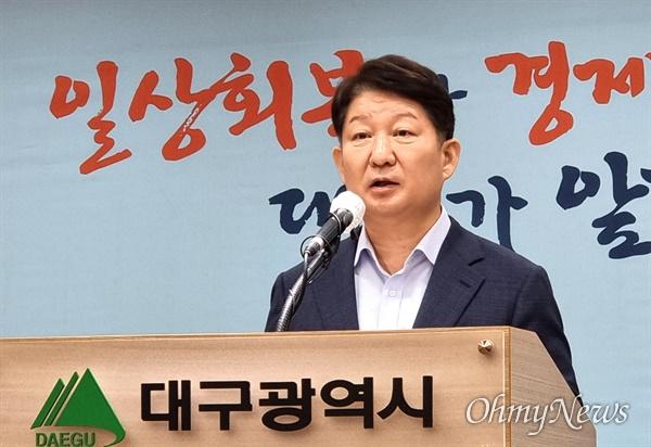 권영진 대구시장은 14일 대구시청에서 기자회견을 열고 대구에 주소를 둔 청년들의 주거안정을 위한 4개년 계획을 발표했다.