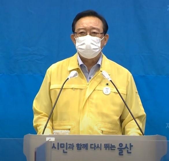 코로나19와 관련해 기자회견 중인 송철호 울산시장