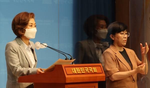 9월 7일 국회에서 기자회견 중인 양이원영 의원