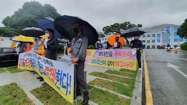 전국금속노동조합 거제통영고성조선하청지회는 14일 거제시청 앞에서 기자회견을 열었다.