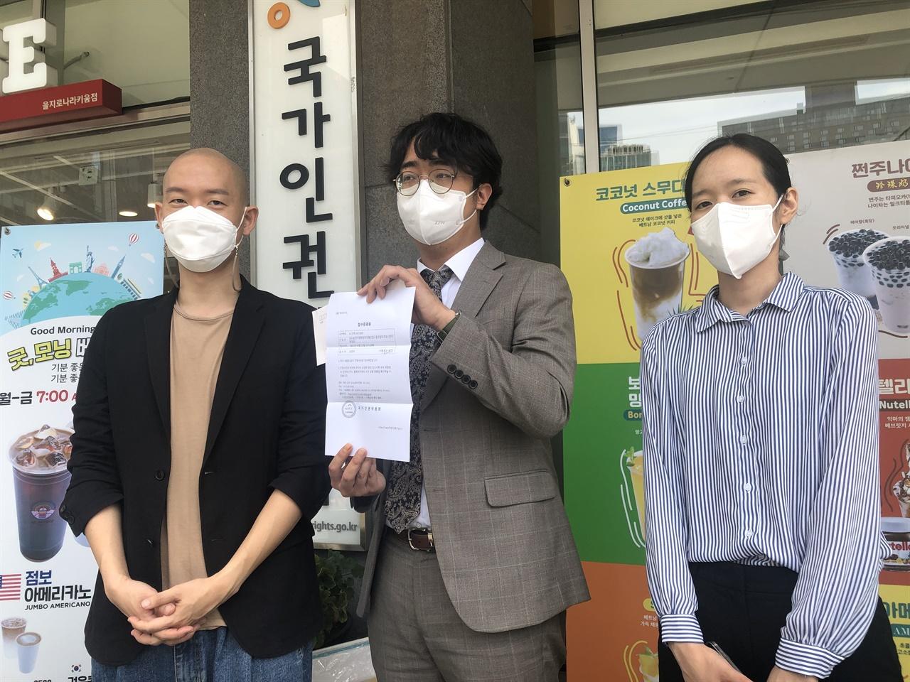 진정 및 긴급구제신청 접수증을 들고 있는 하태승 변호사와 김도윤 지회장(왼쪽), 곽예람 변호사(오른쪽)