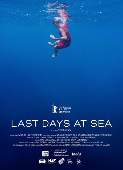 바다에서 마지막 날들 포스터