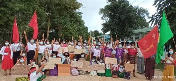 먀인 지역 여성들의 시위