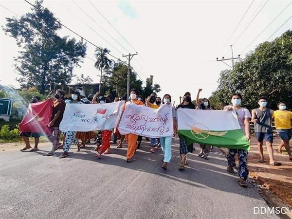 다웨이주 라웅론 시민들