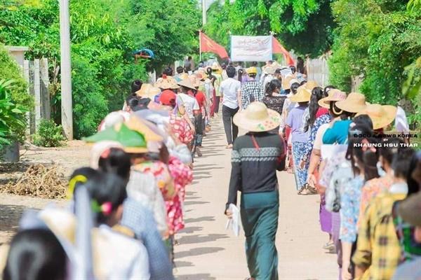 렉바타웅 시민들