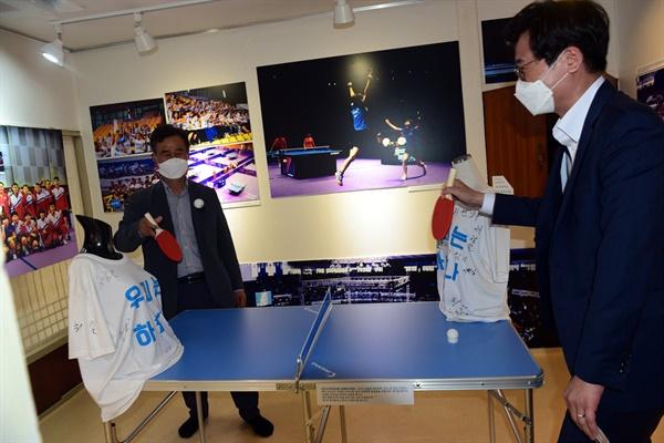 대전에서 열린 코리아오픈 탁구대회의 모습과 함께 탁구체험이 가능하다.
