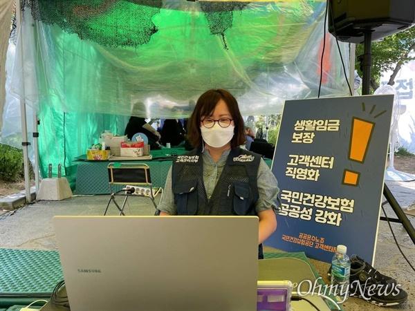 민주노총 공공운수노조는 15일 서울 강서구 공공운수노조 회의실에서 '공공부문 비정규직 총파업·총궐기 선포' 기자회견을 진행했다.