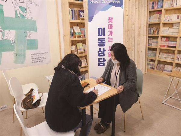 충북 옥천여성취업지원센터 찾아가는 이동상담