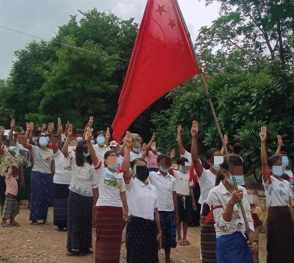 14일 먀인 교육원의 시위