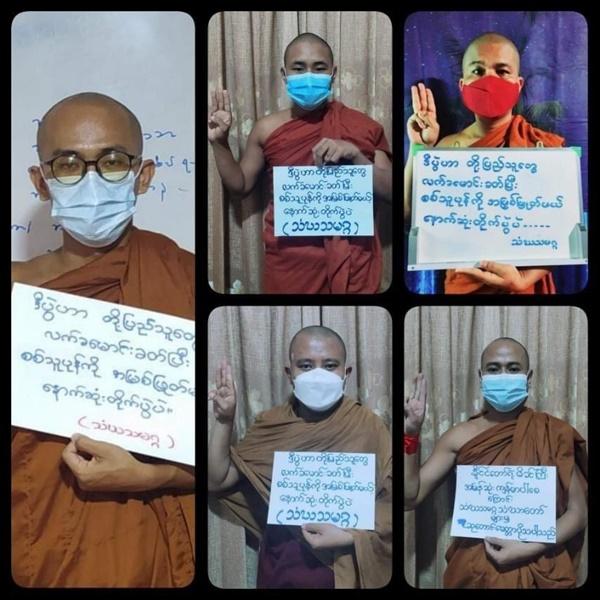 14일 저녁 만달레이 승려회의 손팻말 시위