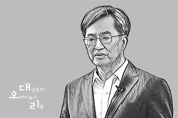 대선 후보 김동연 전 경제부총리