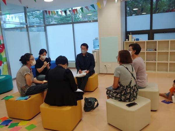 충남워킹그룹 회의 모습.