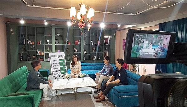 한국도로공사는 16일 서울 강남구 신사동의 한 스튜디어에서 도로 관련 전문용어 표준화 고시를 앞두고 홍보 영상을 제작했다.