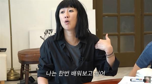 '홍진경의 공부왕 찐천재' 유튜브 채널.