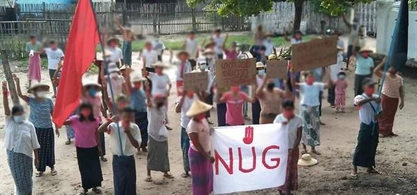 16일 사가잉주 쉐보 지역 시민들