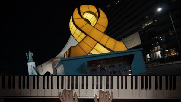 영화 <피아노 프리즘>의 한 장면.