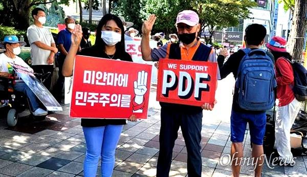 9월 19일 울산에서 열린 미얀마 민주주의 연대집회.