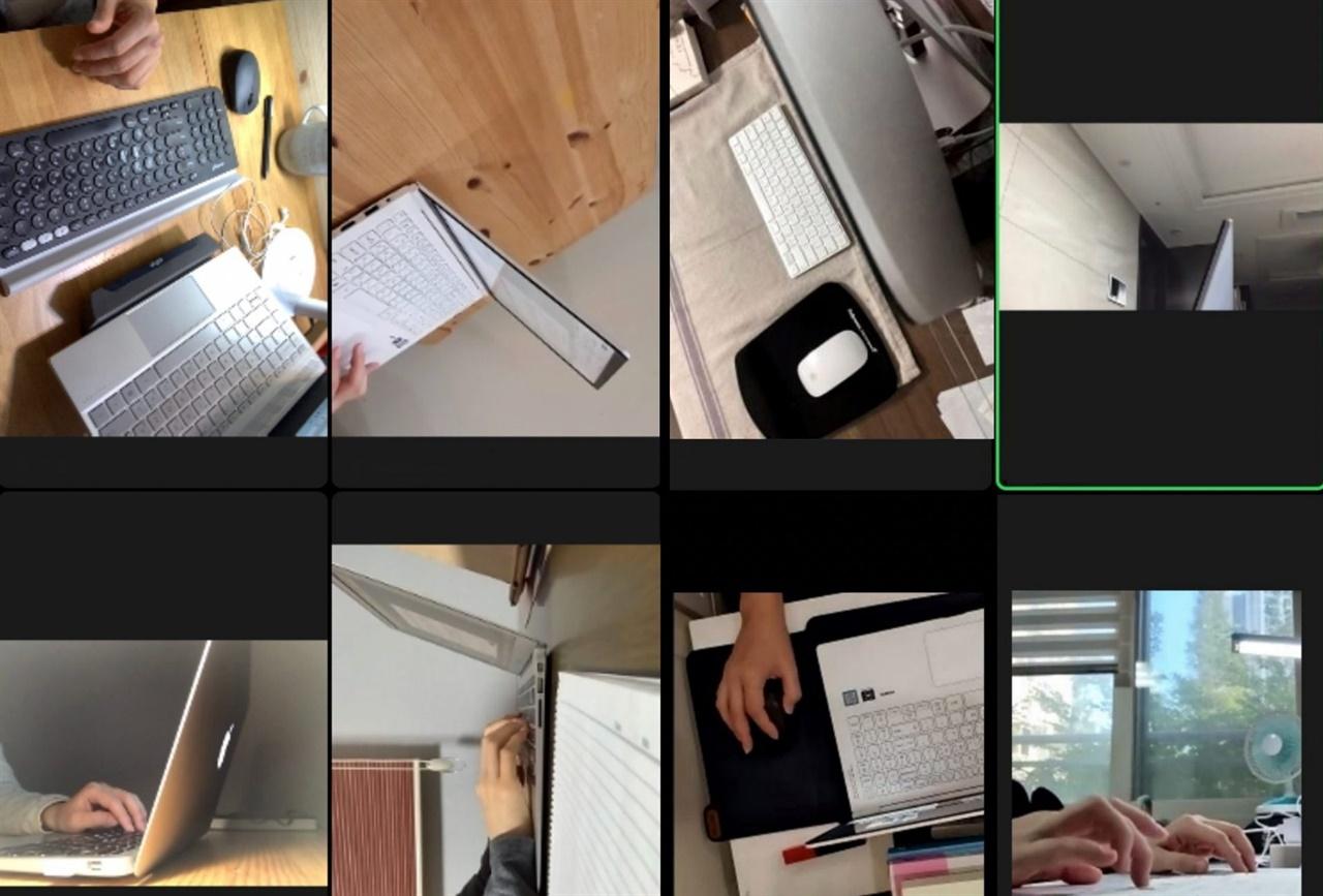 우리는 매일아침 6~7시, 서울, 경기, 부산, 대구, 해외까지. 1시간 동안 줌으로 접속해 각자의 글을 쓴다.