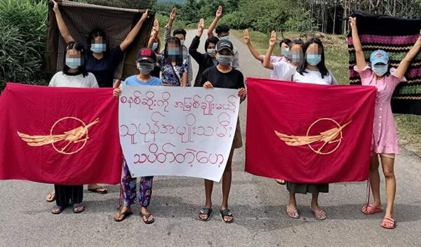 20일 타닌타리주 다외시에서 반독재 시위