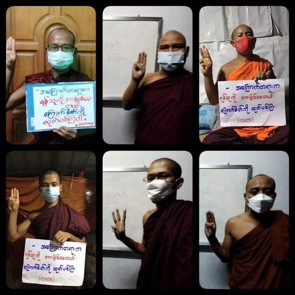 19일 밤 만달레이시 총승려회 소속 승려들의 시위