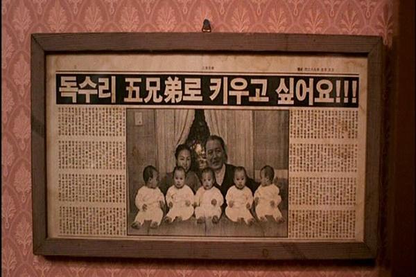 고 김일우 배우는 <엽기적인 그녀>에서 다섯 쌍둥이로 출연해 유쾌한 감초 연기를 선보였다.