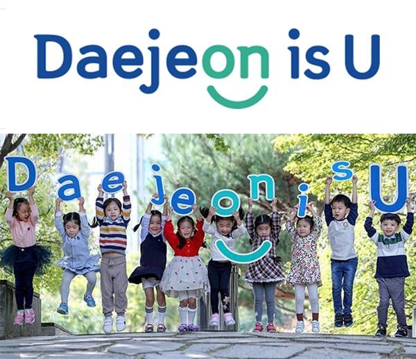 대전은 2020년 기존의 '잇츠 대전(It's Daejeon)' 슬로건을 16년만에 교체했다. 시민 공모를 거쳐 선정된 새로운 슬로건은 '대전 이즈 유(DAEJUN IS U)'다.