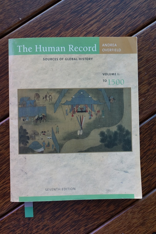 <인류 기록> 제 1권 책자 표지