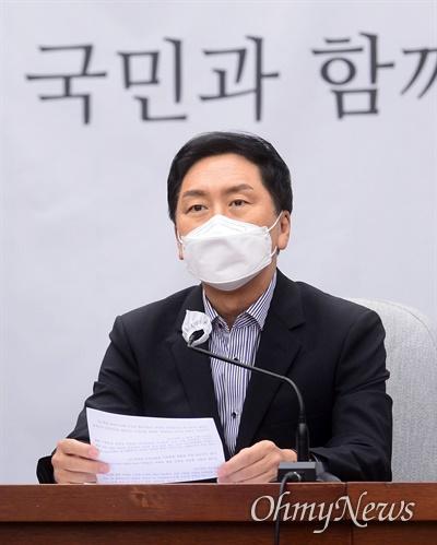 국민의힘 김기현 원내대표가 24일 서울 여의도 국회에서 열린 원내대책회의에서 발언하고 있다.