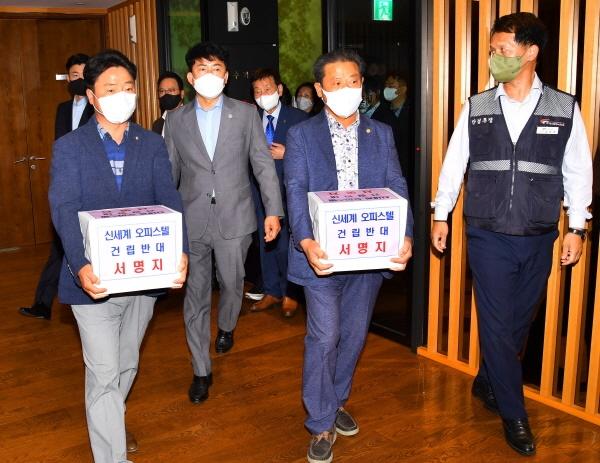 박태완 울산 중구청장과 주민대표단이 24일 신세계 오피스텔 건립 반대 서명지를 들고 서울 성동구에 위치한 이마트 본사에 들어서고 있다.