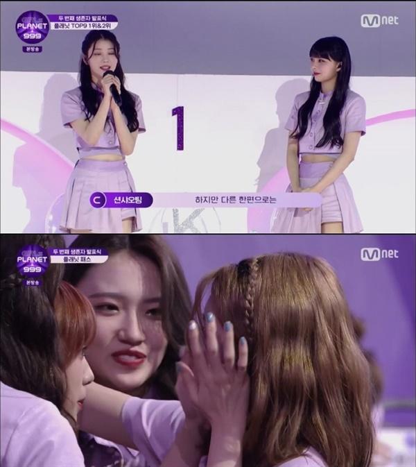 지난 24일 방영된 엠넷 '걸스플래닛999'의 한 장면.  중국인 참가자 션샤오팅, 일본인 참가자 유리나가 각각 중간 순위 1-2위를 차지했다.