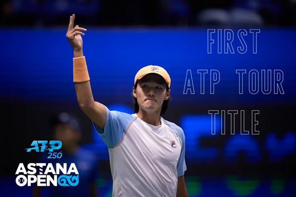 권순우의 생애 첫 남자프로테니스(ATP) 투어 우승을 알리는 아스타나오픈 대회 공식 이미지 갈무리.