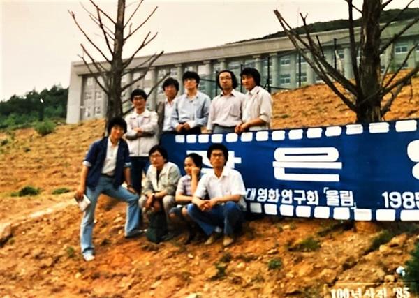 한국외국어대 영화연구회 울림. 윗줄 오른쪽에서 세번째 장기철(감독), 네번째 장광수(영진위 본부장), 아래줄 오른쪽에서 첫번째 이경기(전 <스크린> 기자), 문명희(영화마당우리)