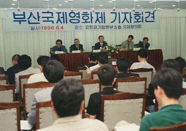 1회 부산국제영화제 기자회견