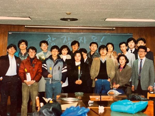 1990년 한국영화아카데미 6기 졸업식에서 모인 학생과 지인들. 당시 영화진흥공사의 검열에 항의한 장기철 등 학생들이 강의실에 창작자유를 써 놓은 칠판 앞에 모여 기념촬영을 했다.